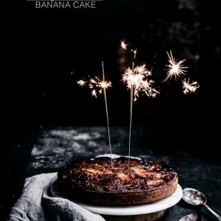 Beauty-on-the-inside banana cake